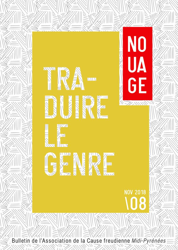 couv_nouage_08