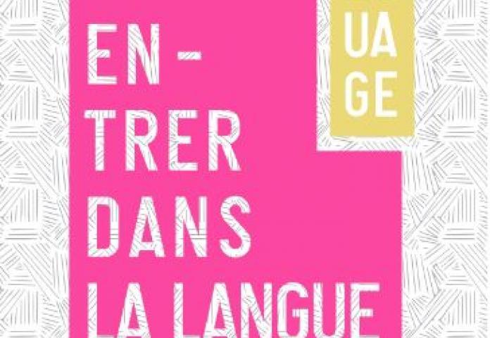 NOUAGE 09 : ENTRER DANS LA LANGUE